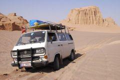 Ganesha in der iranischen Wüste